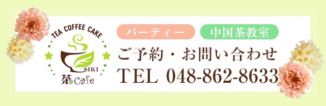ラフデザイン170731_13